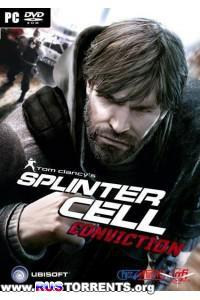 Tom Clancy's Splinter Cell: Conviction [Ru/En] v1.04 | RePack R.G. Shift