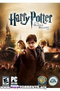 Harry Potter and the Deathly Hallows: Part 2 | PC |  Repack от Fenixx