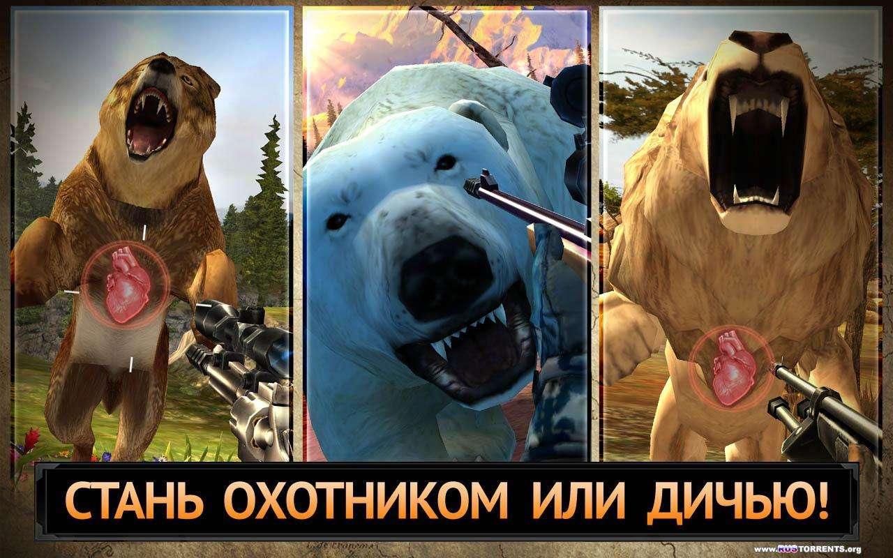 Охотник на оленей 2014 | Android