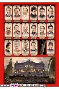 Отель «Гранд Будапешт» | BDRip 720p | D