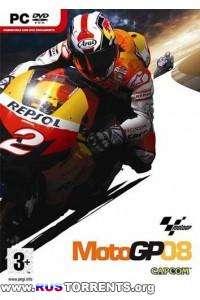 MotoGP 08   PC   Лицензия
