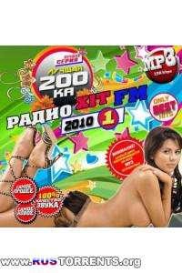 va Лучшая 200-ка Радио Хит FM 1
