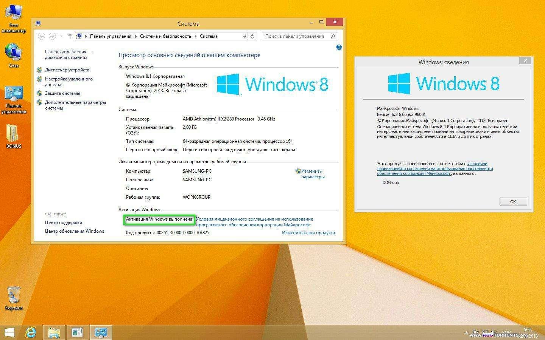 Windows 8.1 Enterprise x64 v.11.12 by DDGroup 11.12.2013 RUS