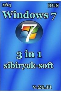 Windows 7 3 в 1 x64 by sibiryak-soft v.21.11 RUS