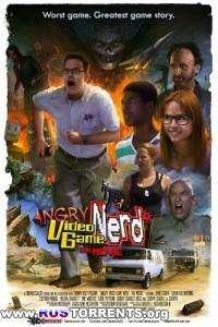 Злостный видеоигровой задрот: Кино | WEBRip-AVC | L, L1