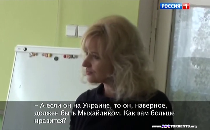 Специальный корреспондент. Остров Крым | SATRip