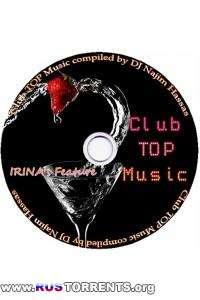 VA - Самый Качественный Сборник Электронной Клубной Музыки в Машину TOP 50