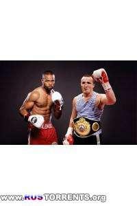 Бокс. Денис Лебедев - Гильермо Джонс  (17.05.) | SATRip