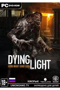 Dying Light: Ultimate Edition [Update 1] | PC | Steam-Rip от KiNOParK