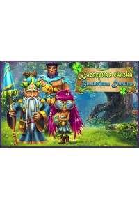 Клеверная сказка: Волшебная долина | PC