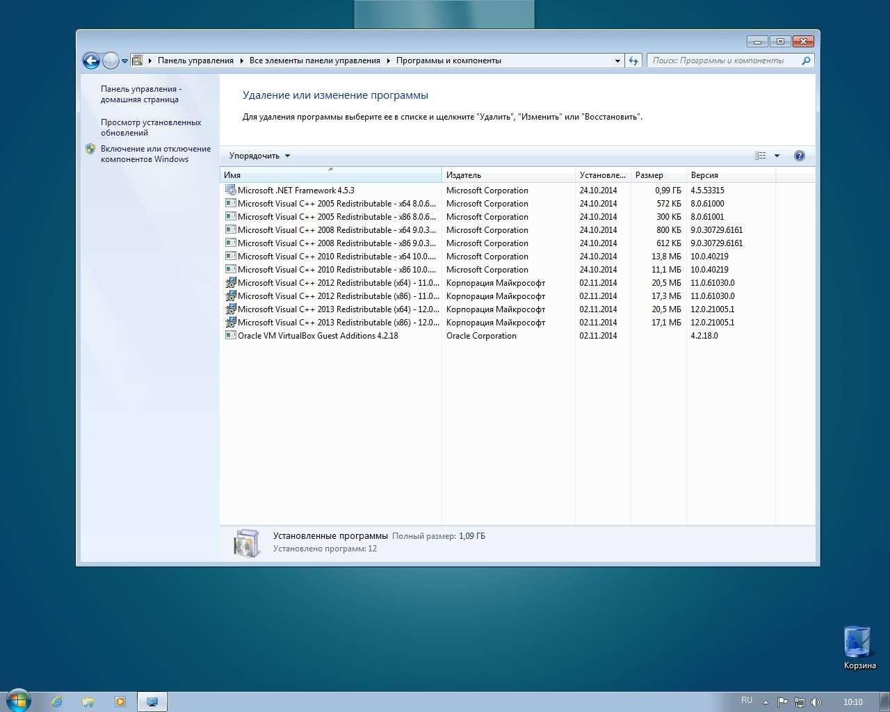 Windows 7 Ultimate SP1 2in1 x86/x64 v.25.10.14 by EmiN 27.10.2014 RUS