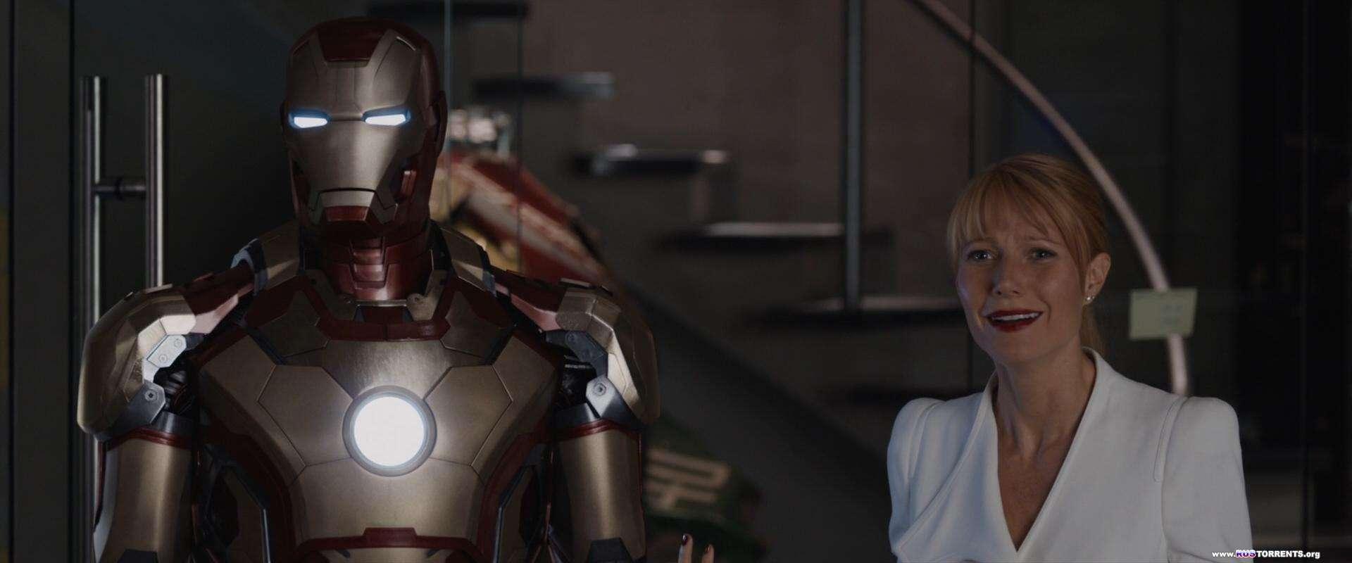 Железный человек 3 | BDRip 1080p | Лицензия