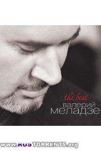 Валерий Меладзе - The Best | MP3