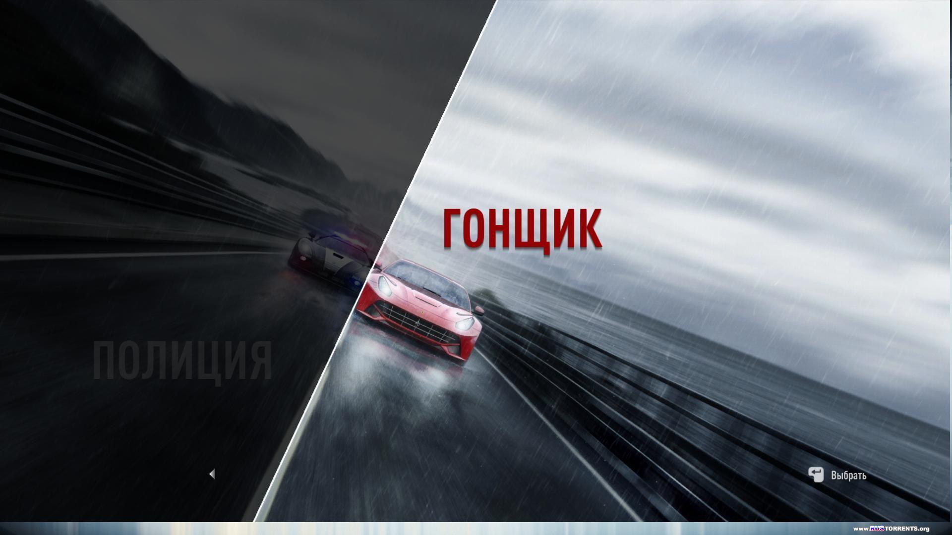 Need For Speed: Rivals | RePack от =Чувак=