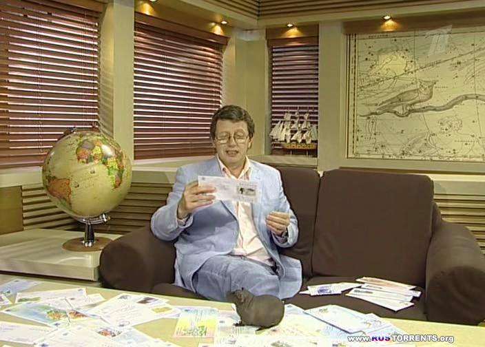 Хочу знать с Михаилом Ширвиндтом (эфир от 2010.05.17)