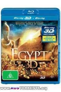 Египет 3D   BDRip 1080p   3D-Video   halfOU