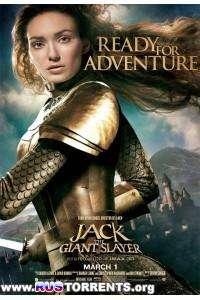Джек – покоритель великанов | BDRip от HQ-ViDEO | Лицензия