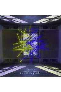 Cubic Spline - Oxymora | MP3