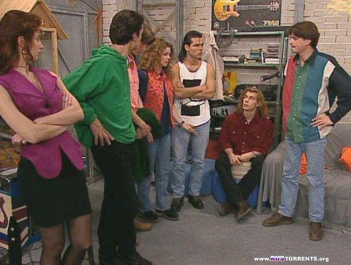 Элен и ребята (001-280 из 280) (1992-1994) | DVDRip