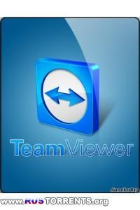 TeamViewer Enterprise 9.0.29947 RePack (& Portable) by D!akov  | PC