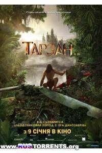Тарзан | BDRip 720p | Лицензия