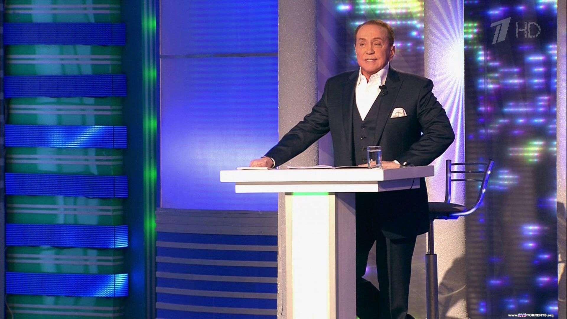 КВН-2014. Высшая лига. Первая игра [эфир 02.03] | HDTV 1080i