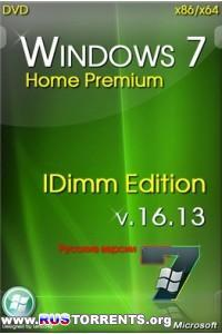 Windows 7 Home Premium SP1 IDimm Edition х86/x64 RUS