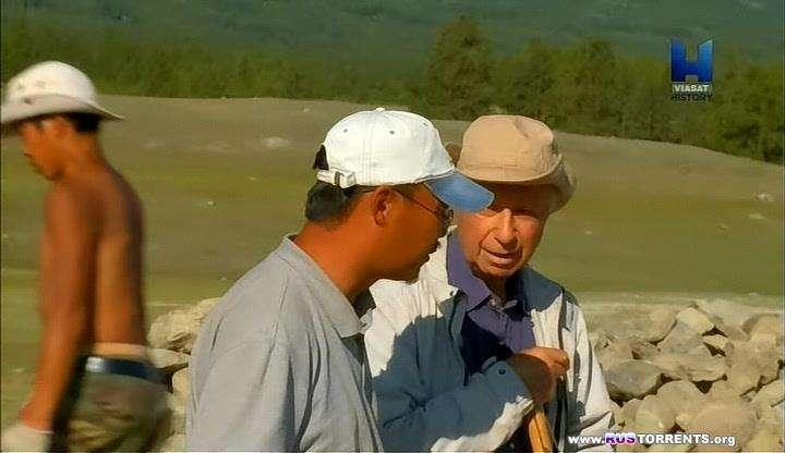 Монгольская гробница | IPTVRip | D