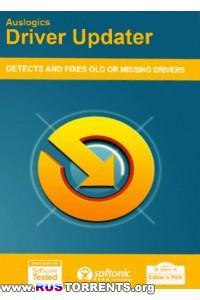 Auslogics Driver Updater 1.5.0.0 DC 14.05.2015 RePack (& Portable) by D!akov