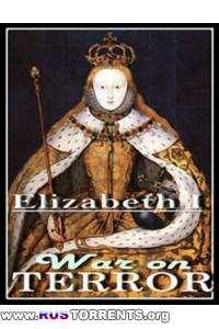 Шпионы Елизаветы I | HDTVRip | D
