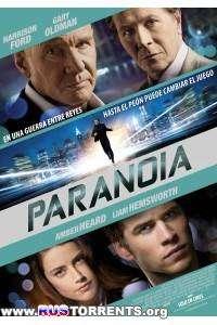 Паранойя | BDRip 720p | Лицензия