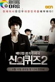 Trò Đùa Của Thượng Đế 2 | God's Quiz Season 2 | 2011 ...