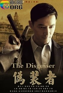 Kẻ Ngụy Trang | The Pretender | The Disguiser | 2015 ...