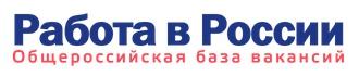 Баннер общероссийская база вакансий