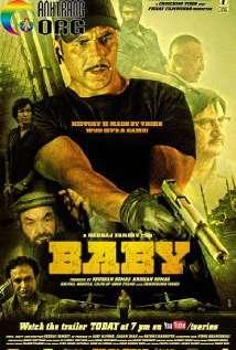 C490E1BAB7c-VE1BBA5-Baby-Baby-2015