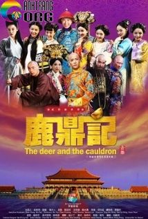 Tân Lộc Đỉnh Ký 2014 | The Deer and the Cauldron | 2014 ...