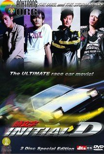 KhC3BAc-Cua-QuyE1BABFt-C490E1BB8Bnh-Initial-D-Drift-Racer-Tau-man-ji-D-2005
