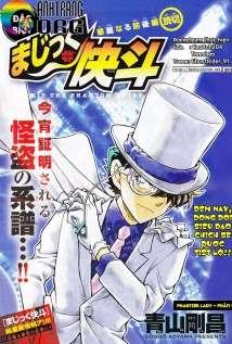 SiC3AAu-TrE1BB99m-Kid-Magic-Kaito-2010