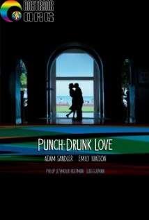 Tình Cuồng Say | Punch-Drunk Love | 2002 ...