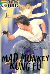 Phong-HE1BAA7u-QuyE1BB81n-Mad-Monkey-Kung-Fu-Feng-hou-1979