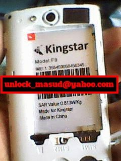 http://imagizer.imageshack.com/img673/9857/9I8Ss4.jpg