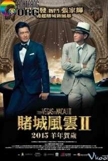 C490E1BB97-ThC3A1nh-Phong-VC3A2n-2-Ao-Men-feng-yun-2-The-Man-from-Macau-2-From-Vegas-to-Macau-II-2015