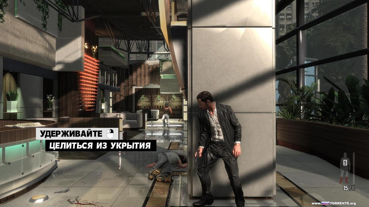 Max Payne 3 [v1.0.0.114] | PC | RePack от R.G. REVOLUTiON