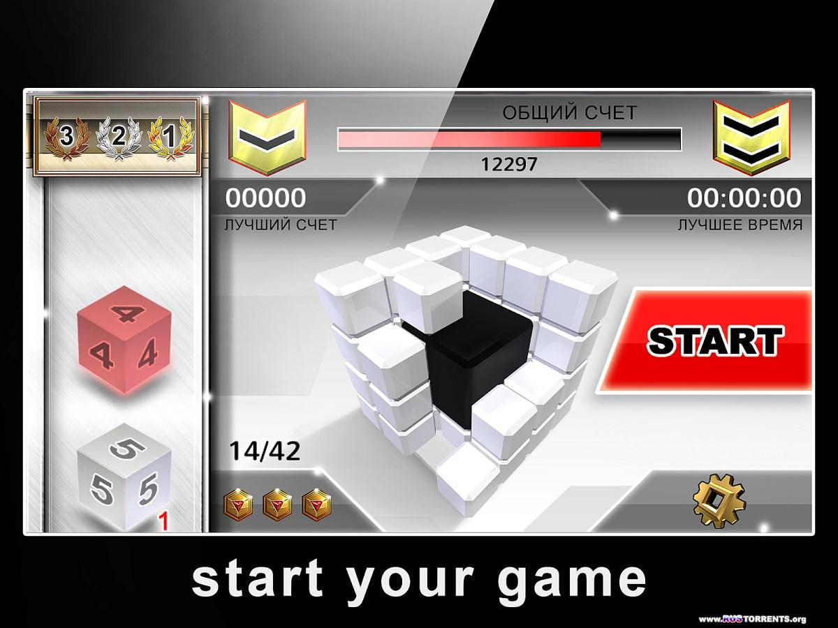 qb cube | Android