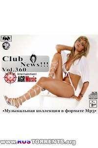 VA - Клубные Новинки Vol.360