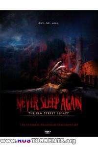 Больше никогда не спи: Наследие улицы Вязов | BDRip