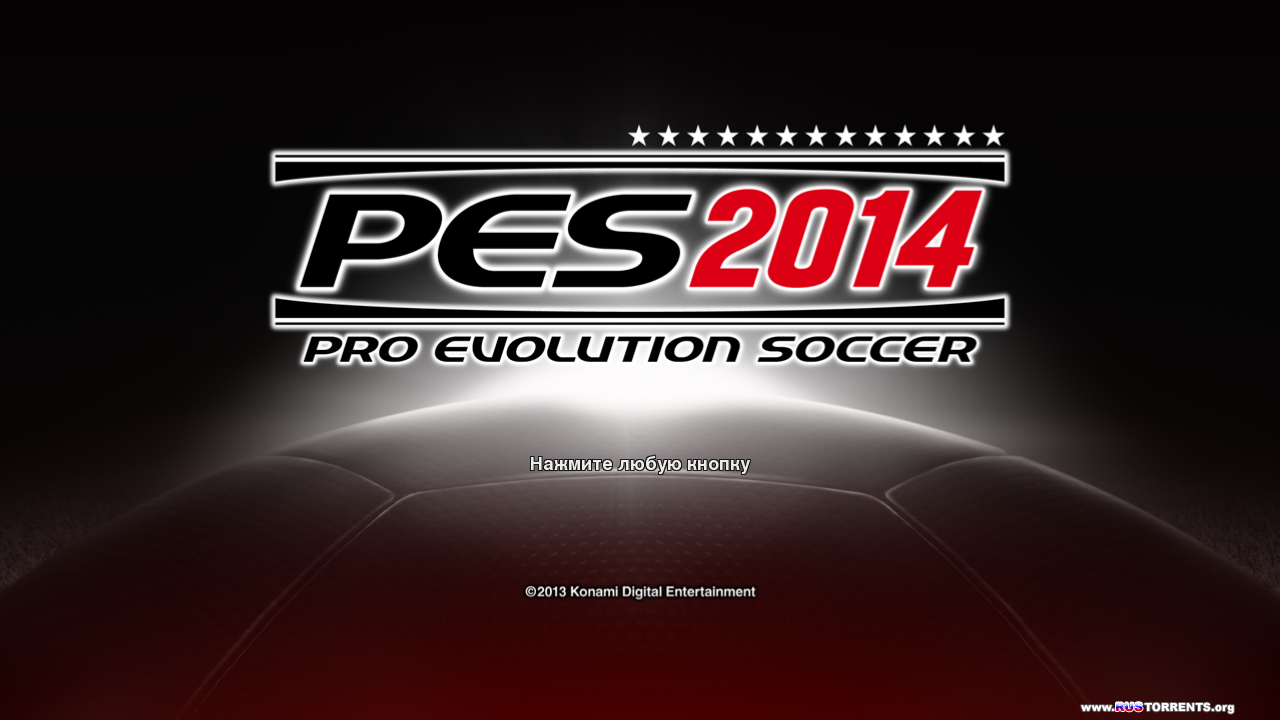 Pro Evolution Soccer 2014 [v 1.12] | PC | RePack от z10yded