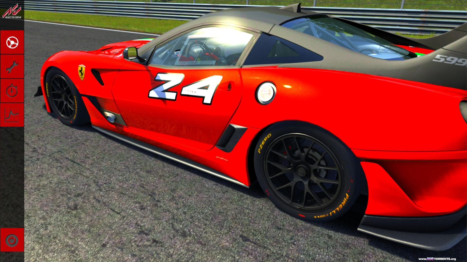 Assetto Corsa [v 1.1.4] | PC | RePack от R.G. Freedom