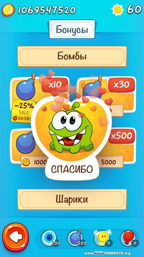 Cut the Rope 2 v1.0.2 | Android
