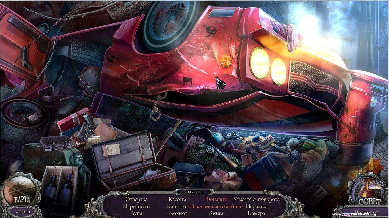 Охотники за тайнами 7: Тайна рода Блэкроу Коллекционное издание | РС